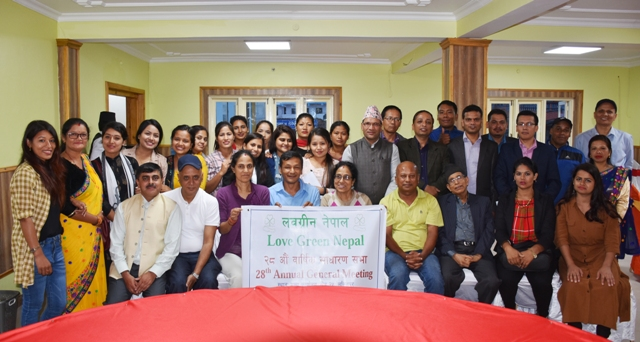 28th Annual General Meeting